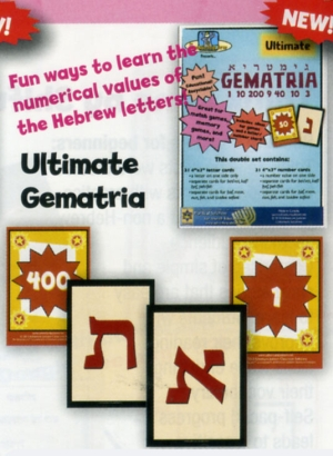Adventure Judaism Gematria Cards - MEDIUM